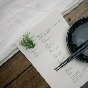 谷關泰好玩獵人體驗營_星光晚餐_菜單