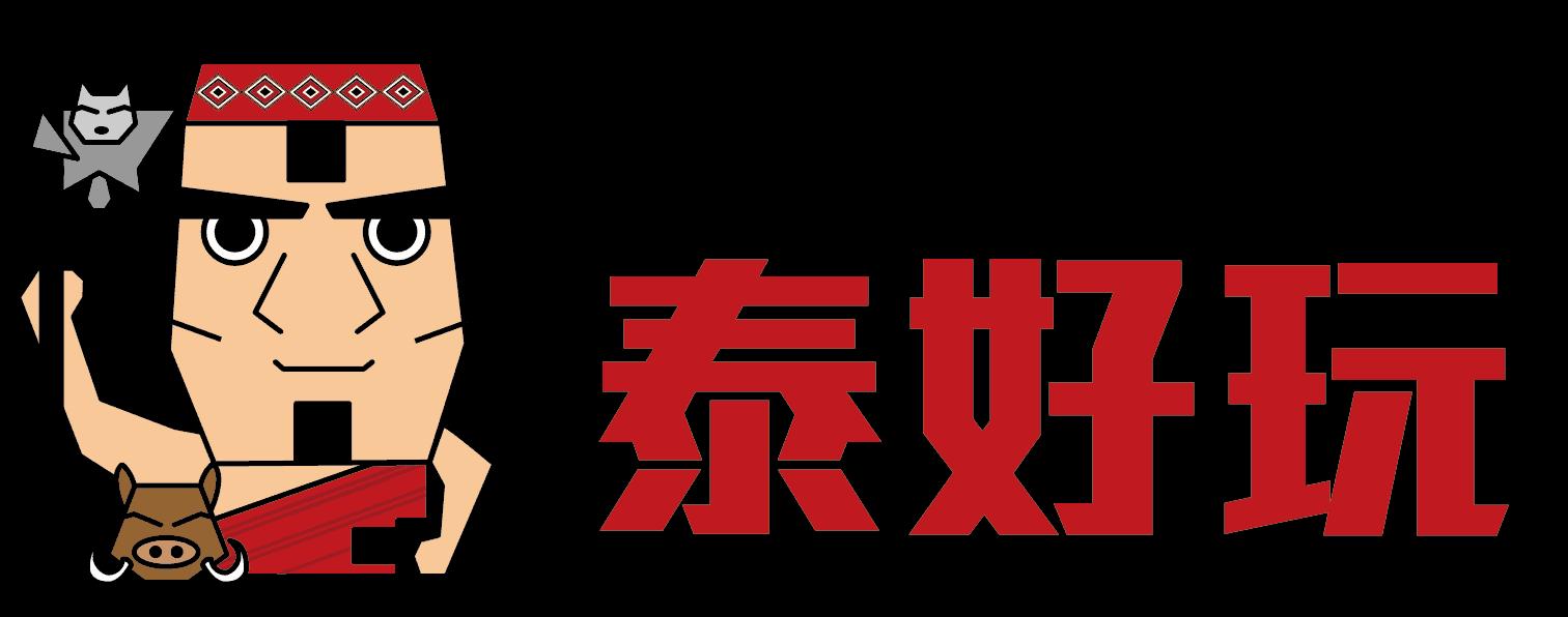 cropped-20200827泰好玩LOGO_彩色_橫_工作區域-1-複本.png