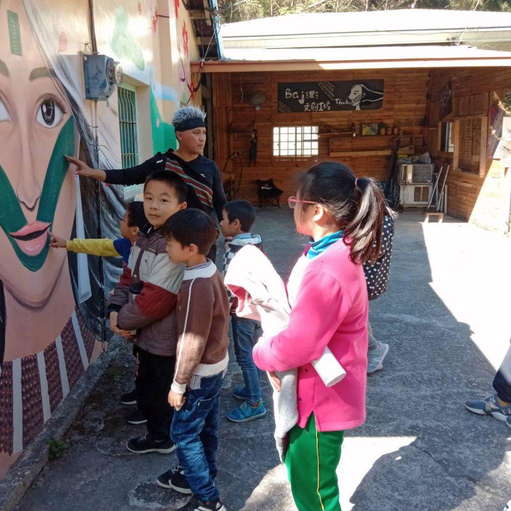 1611214906484 - 谷關泰好玩獵人體驗營_原住民部落旅遊_最棒的部落體驗